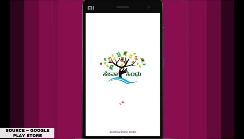 what is the seva sindhu app