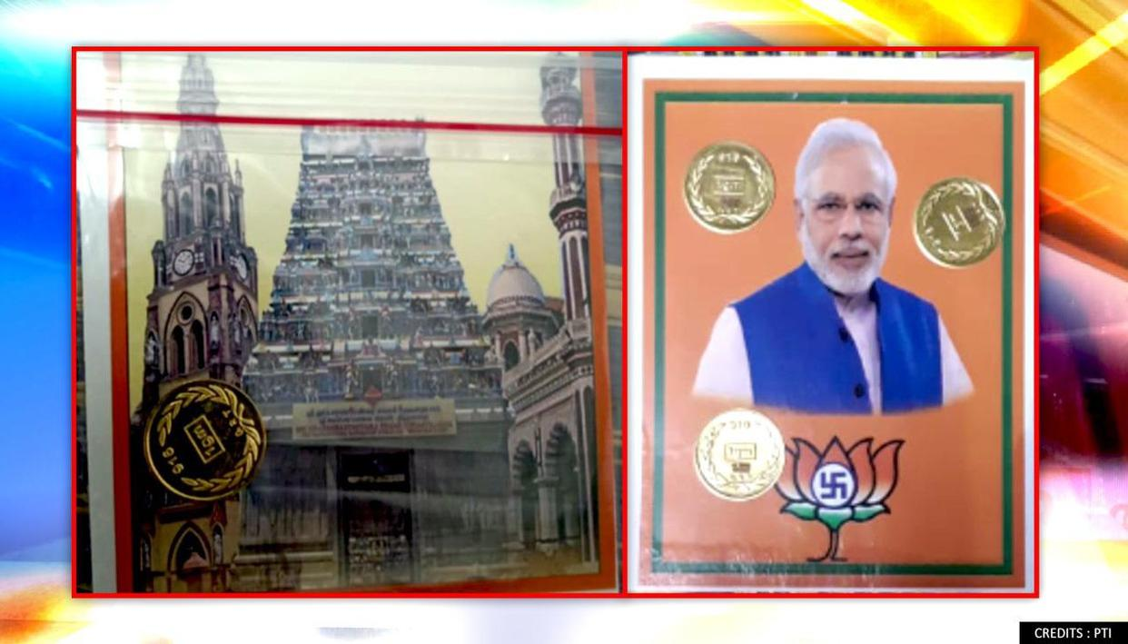 Around 150 gold coins bearing PM Modi's image seized in Puducherry ahead of assembly polls