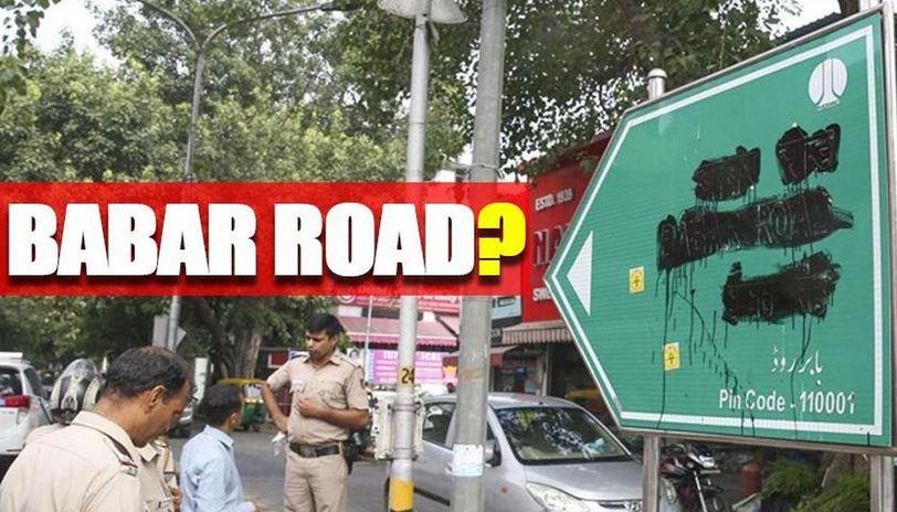 babar road