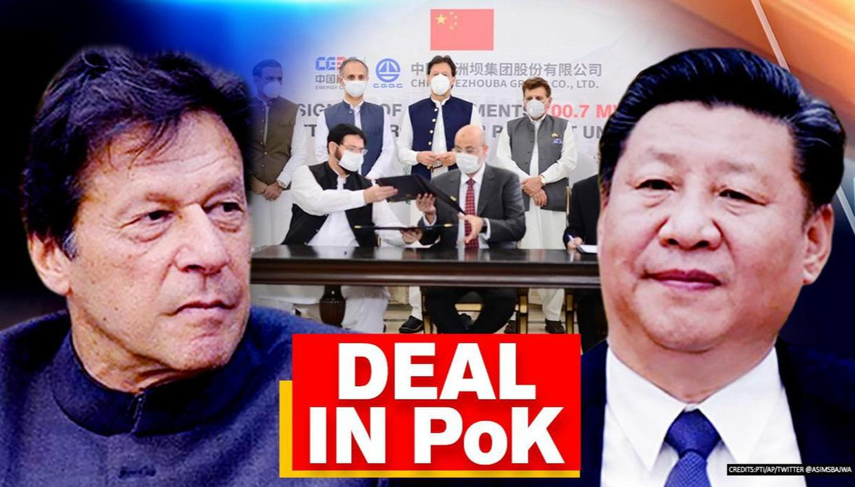 Pakistan approves USD 1.5 billion deal with China in PoK to set up hydropower project - Republic World