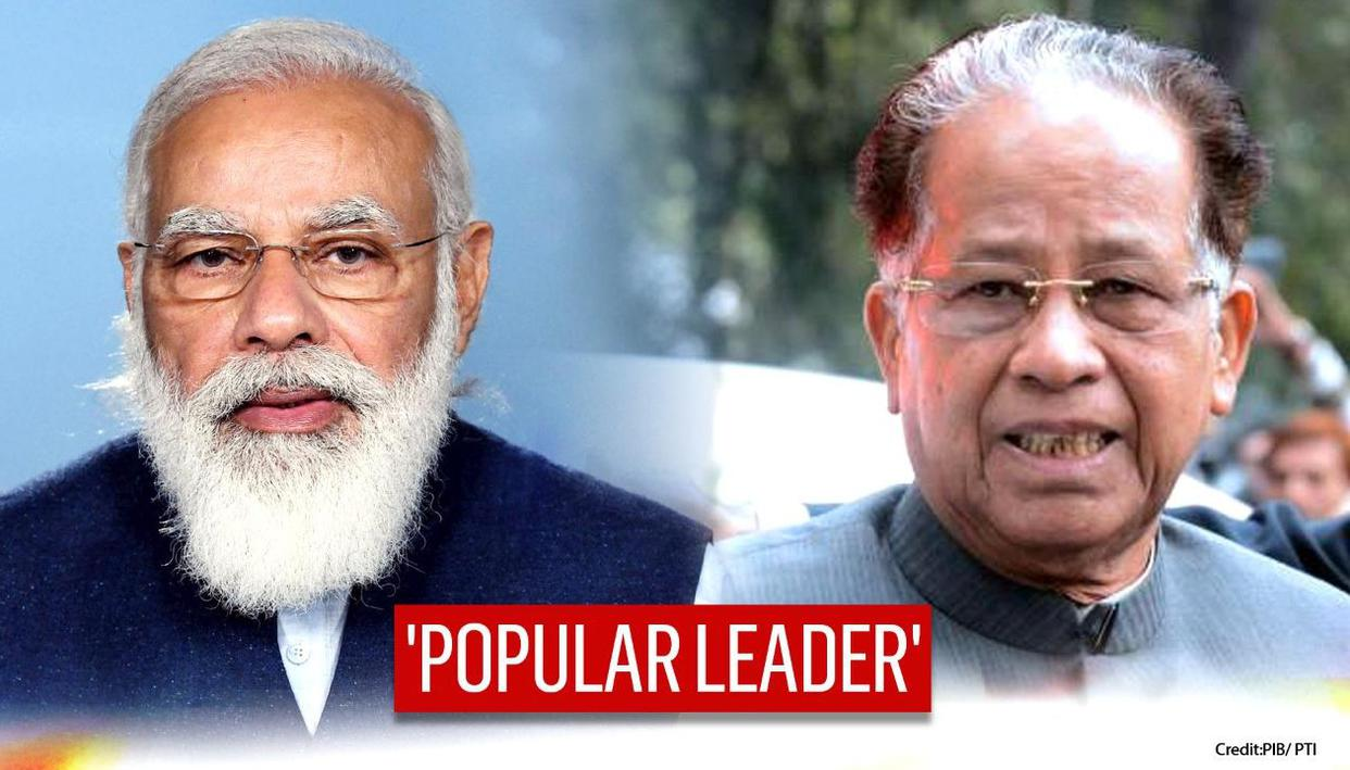 PM Modi anguished at ex-Assam CM Tarun Gogoi's demise; Ministers & BJP leaders pay tribute