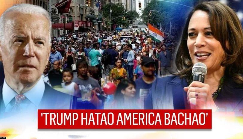 Indian American Couple Rolls Out Digital Campaign To Support Joe Biden Kamala Harris