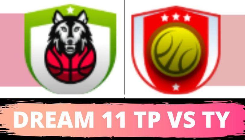 tp vs ty dream11