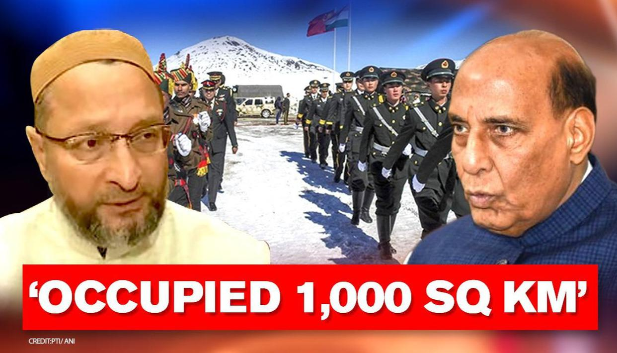 'China occupied 1k sq km Indian territory, Defence Minister omitted any mention': Owaisi - Republic World