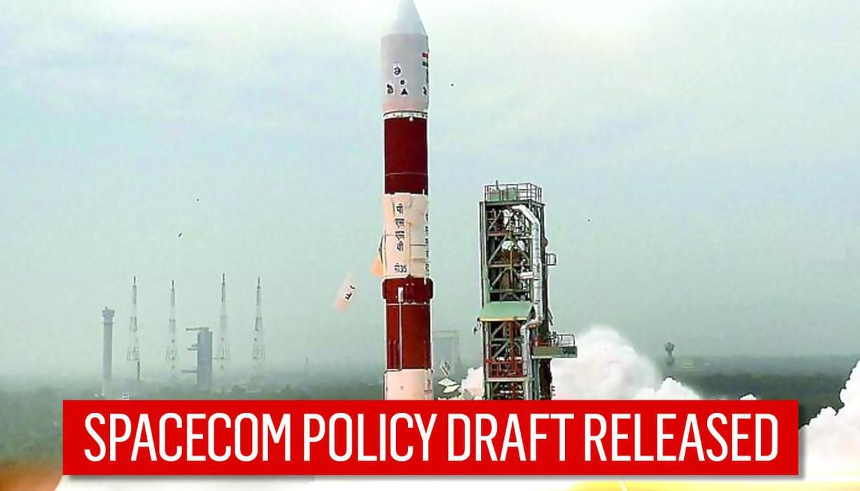 ISRO releases draft policy to boost private players' participation in space communications - Republic World