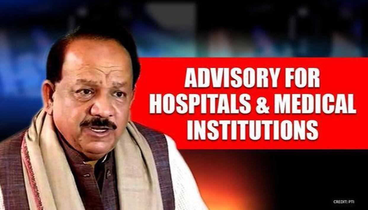 Novel coronavirus: MoH issued an advisory for hospitals, medical institutes