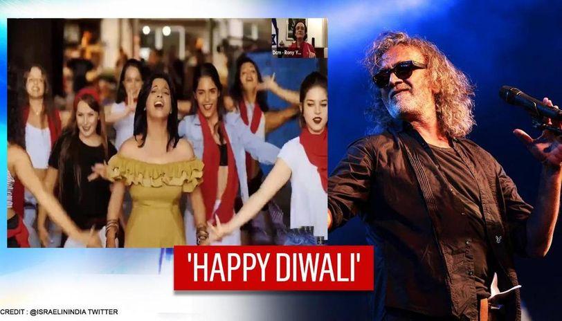 Israeli embassy hosts virtual Diwali celebration with spectacular performances by singers
