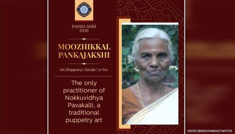 Padma Shri Honour