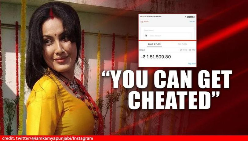 Kamya Panjabi gets charged Rs 1.53 lakh for Rs 1532 telecom bill, terms it 'unbelievable'