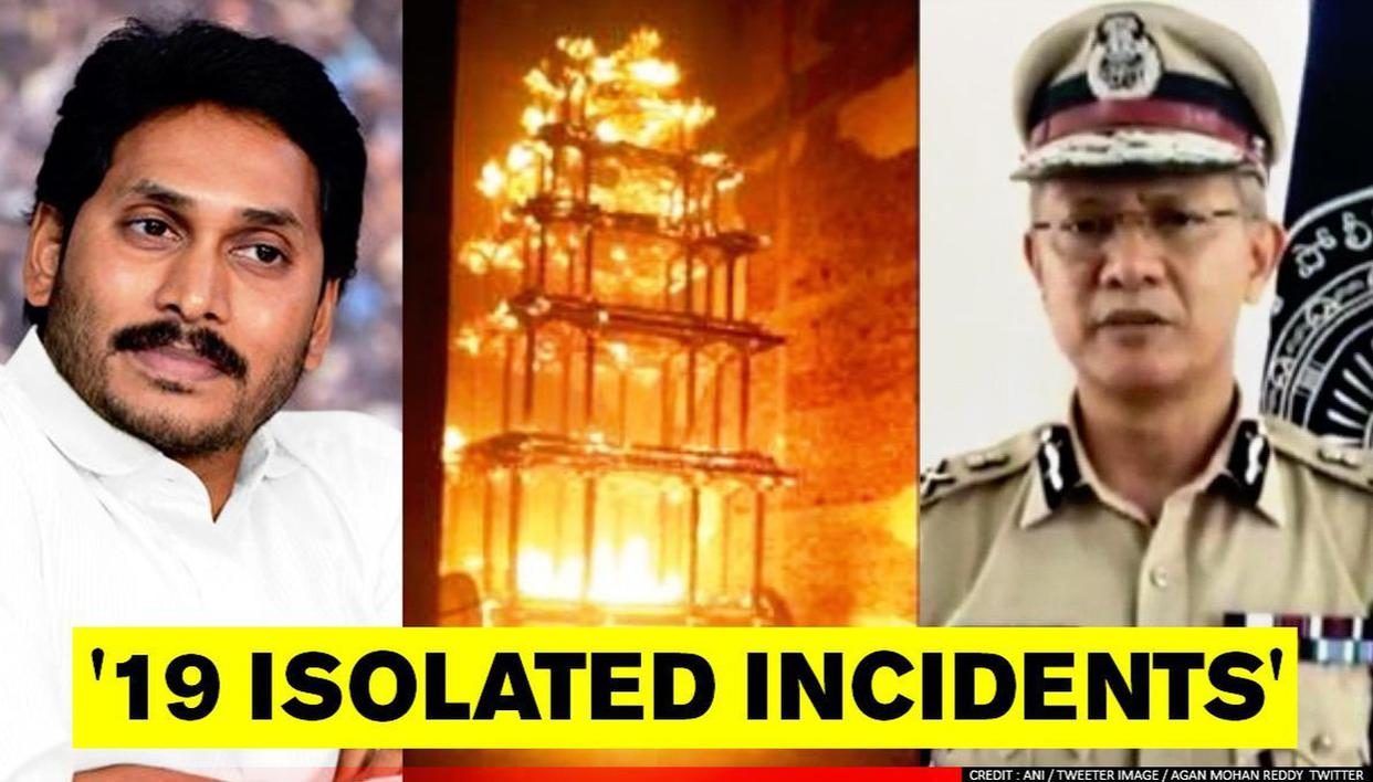 Andhra DGP assures temple vandalism incidents 'isolated' amid BJP criticism for CM Jagan - Republic World