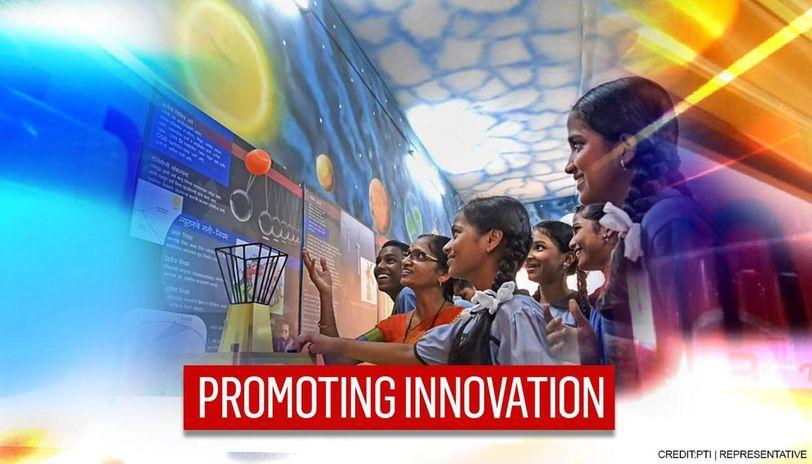 Atal innovation mission