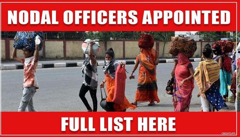 Nodal officer