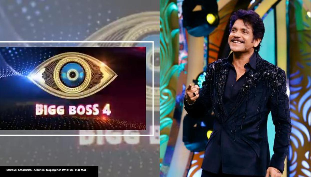 Bigg Boss 4 Telugu' makers unveil logo, launches its first teaser; watch  video - Republic World