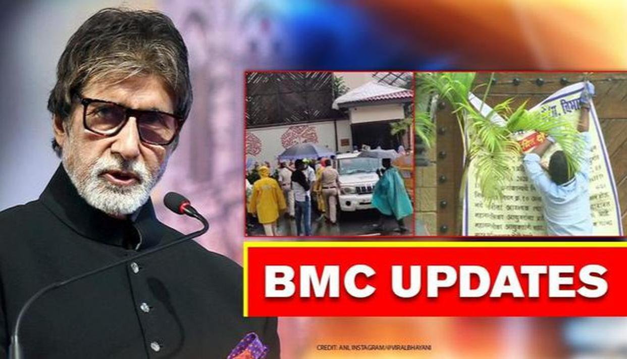 30 members of Amitabh Bachchan's staff tested for COVID-19, 4 bungalows sealed: BMC - Republic World