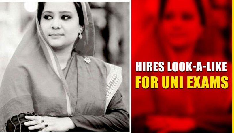 Bangladesh MP