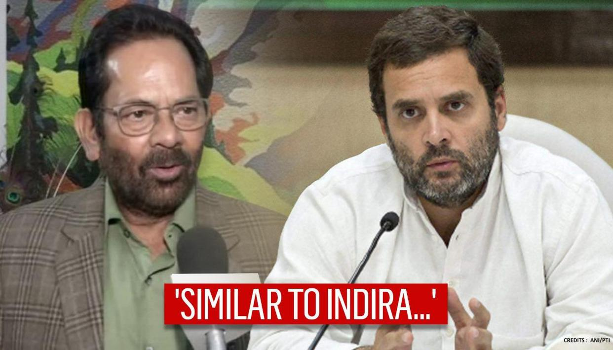 'Whichever party Rahul Gandhi's Congress touches...': Naqvi rubs salt in Bihar poll wounds