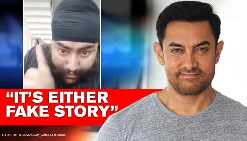 Aamir Khan clarifies on 'money in wheat bags' with Robin Hood reference after viral videos