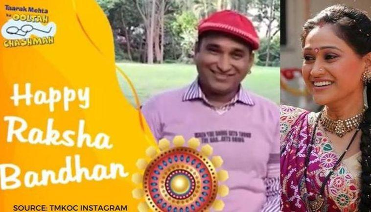 Taarak Mehta Ka Ooltah Chashmah Actor Mayur Vakani Wishes Fans On Raksha Bandhan The latest tweets from mayur vakani (@vakanimayur). taarak mehta ka ooltah chashmah actor