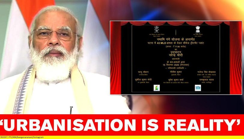 PM Modi inaugurates urban infrastructure projects in Bihar, says 'Urbanisation is reality'