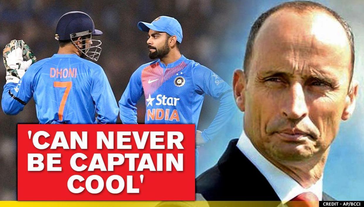 Ex-England skipper opines Virat Kohli can never be 'Captain Cool' like Dhoni, explains why - Republic World