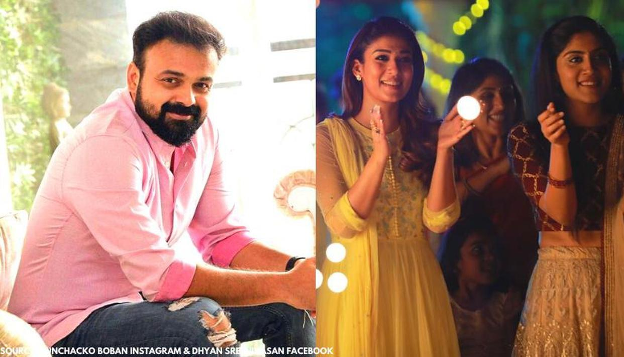 Nayanthara signs her next Malayalam movie alongside Kunchacko Boban, first look poster out - Republic World