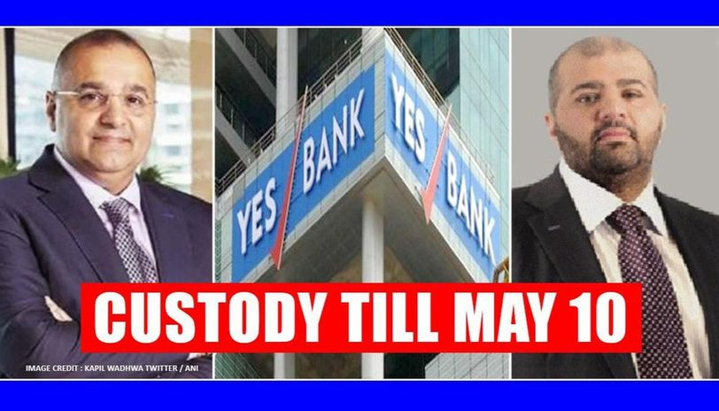 Yes Bank Scam