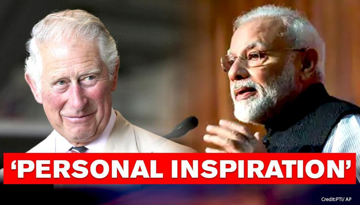 'World can learn sustainable living from India amid COVID-19 pandemic': Prince Charles - Republic World