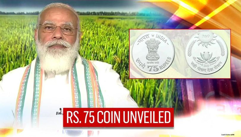 PM Modi unveiles Rs. 75 coin on 75th anniversary of Food and Agriculture Organisation