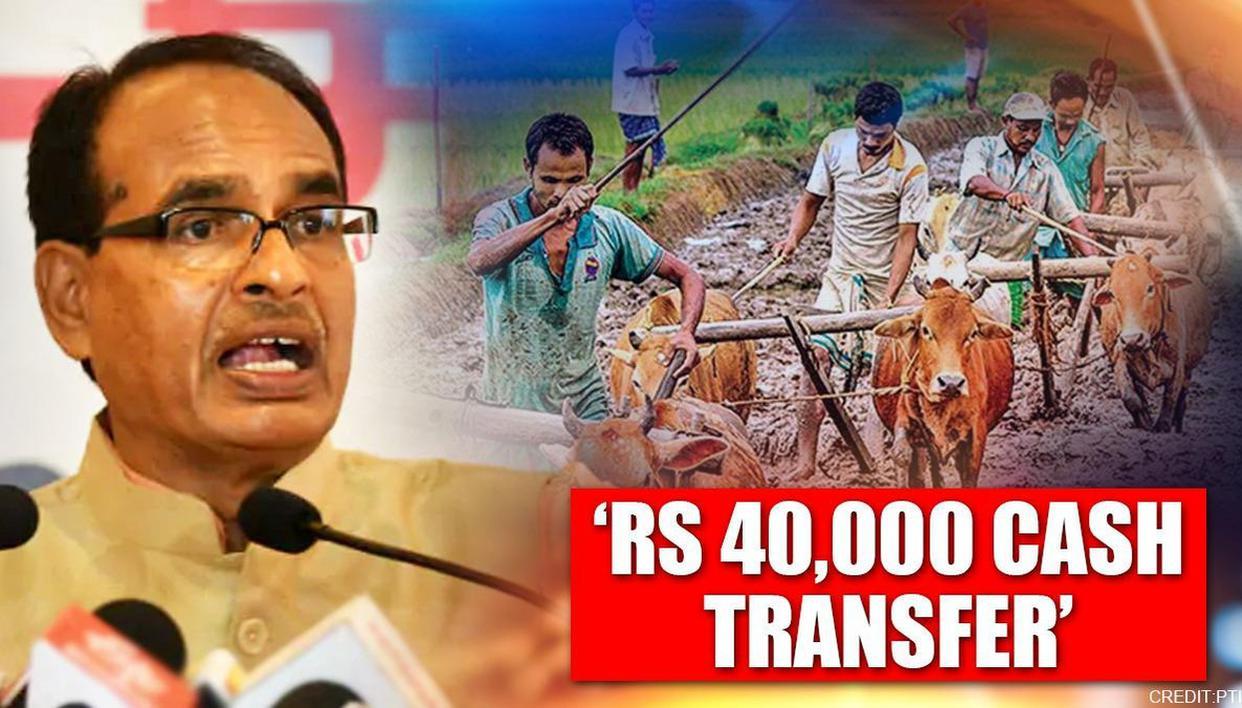 Madhya Pradesh govt to make Rs 4,000 direct cash transfer to farmers under PM-KISAN scheme - Republic World