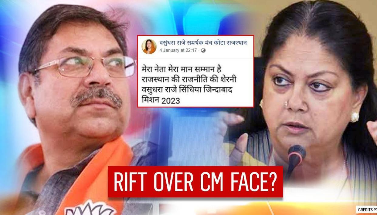 As Vasundhara Raje skips core meet; Rajasthan BJP says social media won't decide CM face