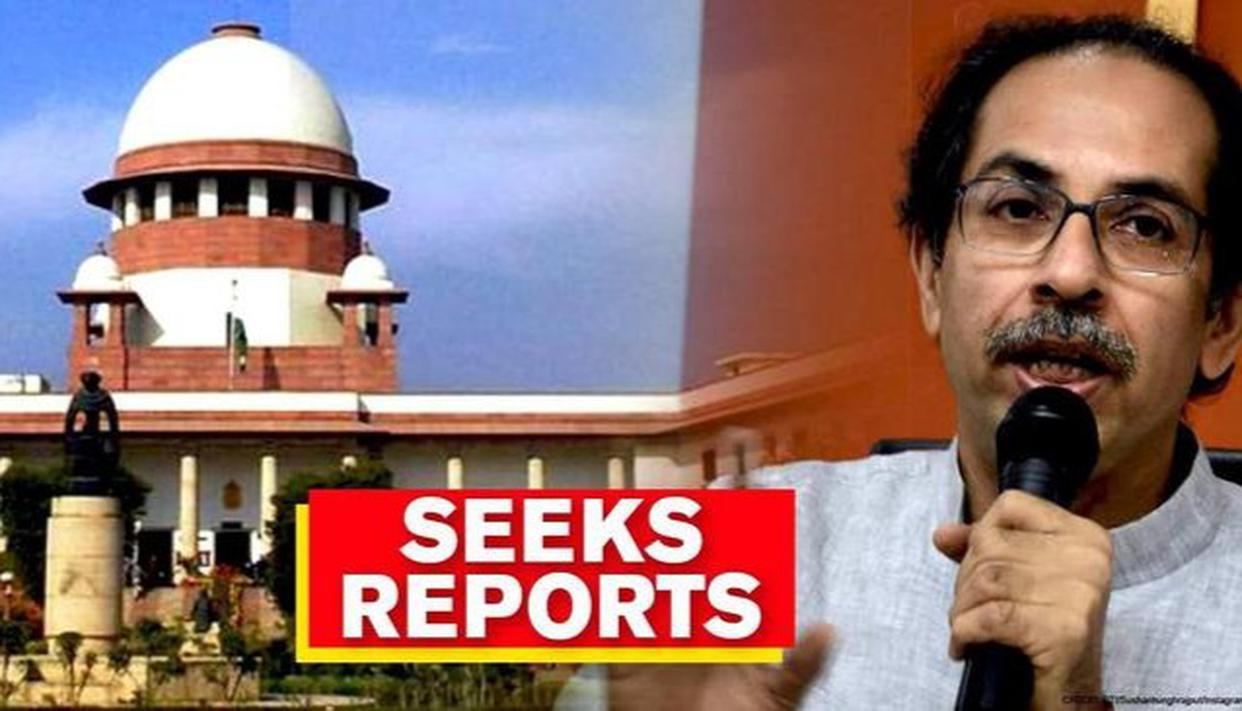 SC to examine Palghar chargesheets, asks Maharashtra govt to submit details of probe - Republic World