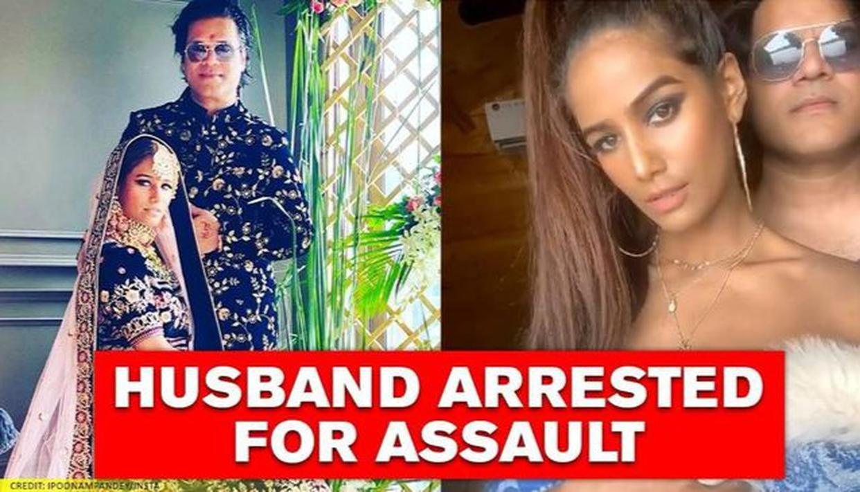 Poonam Pandey gets husband Sam Bombay arrested for assault in Goa; read details - Republic World