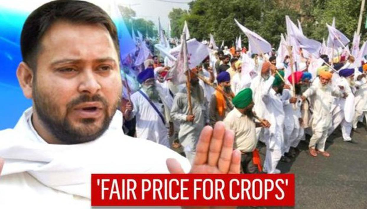 Row over agrarian laws: Tejashwi Yadav predicts exploitation of farmer by private players