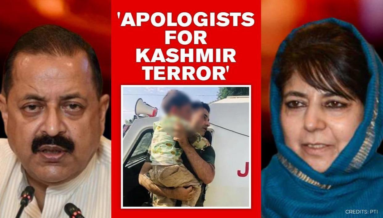 MoS Jitendra Singh slams Mehbooba for alleging CRPF killed Sopore civilian, shares video - Republic World