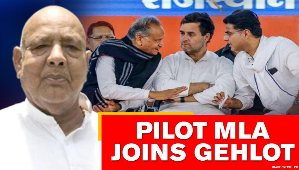 Pilot camp MLA Bhanwar Lal meets Ashok Gehlot to extend support; all rebels to leave Delhi - Republic World