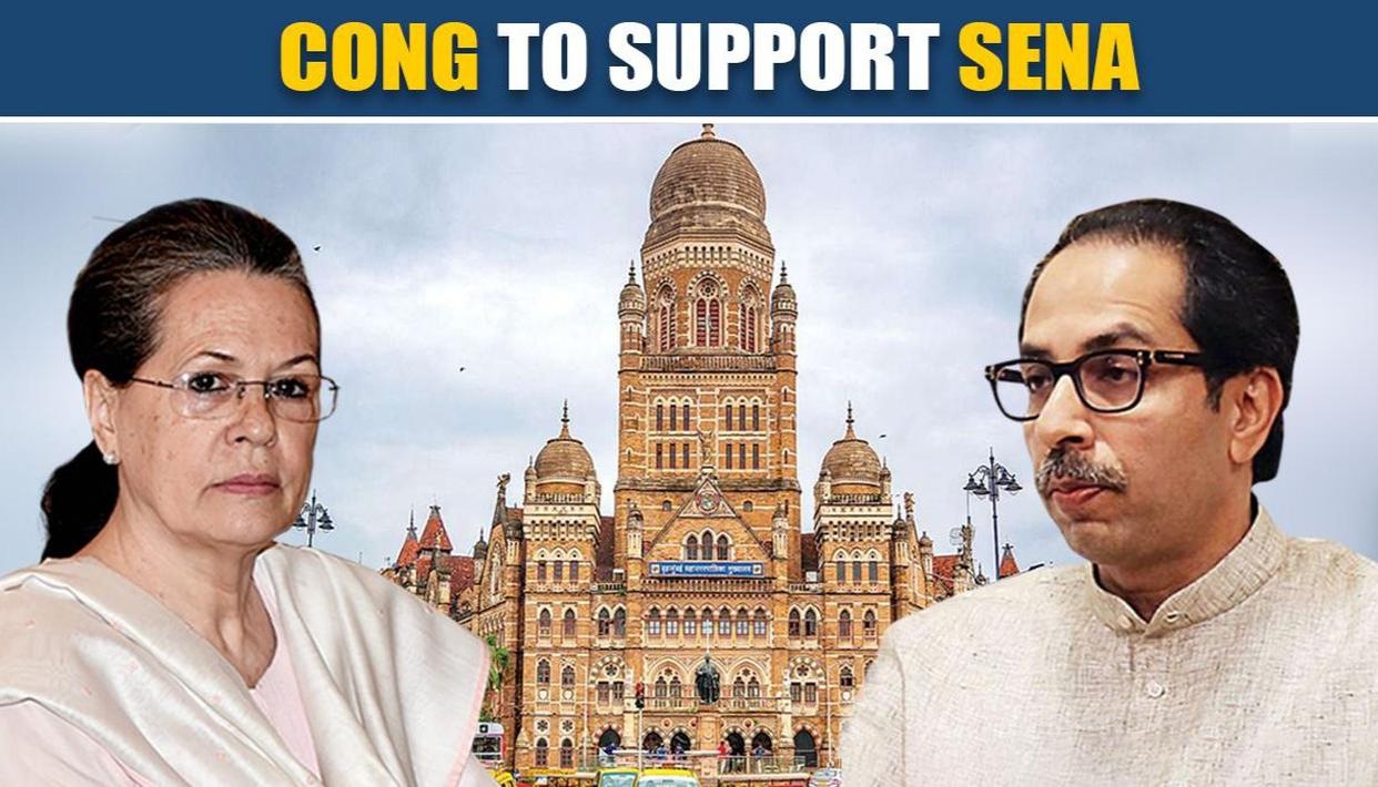Mumbai Mayor polls: Congress demands Deputy Mayor post to support Shiv Sena in polls - Republic World