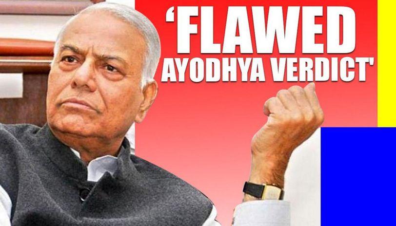Ex-BJP