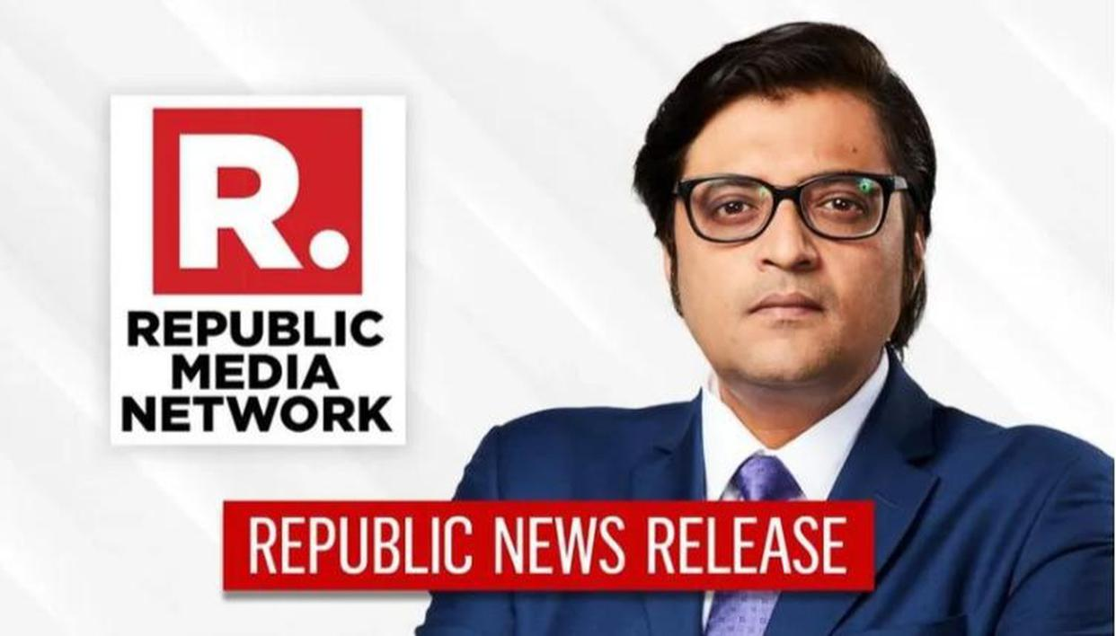 Arnab,Republic to sue Param Bir Singh for 200cr as Maha Govt admits Network not in TRP FIR - Republic World