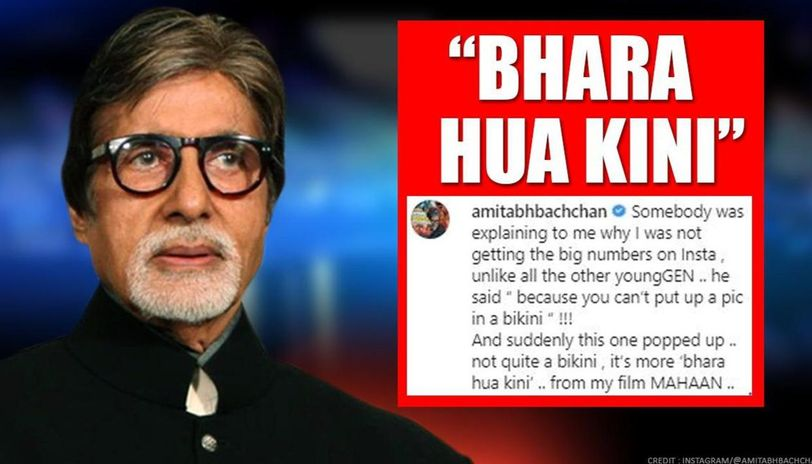 Big B was told his followers were low for lack of bikini pics, he posts one with twist