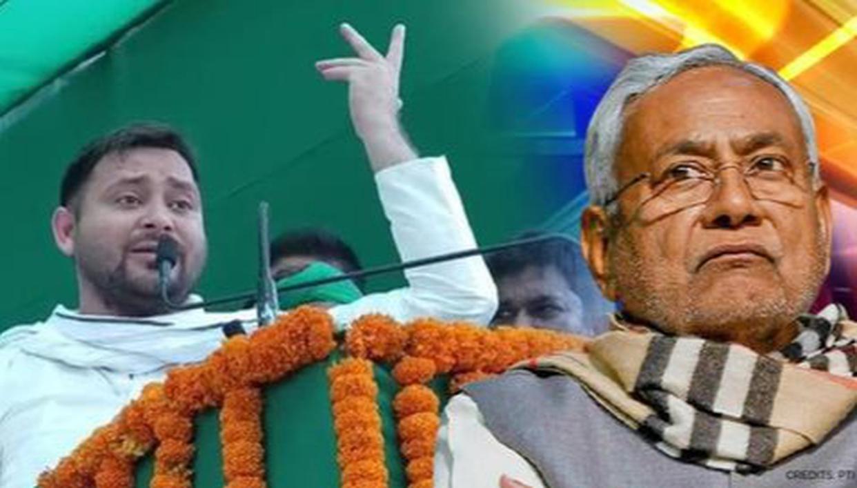 Bihar polls: BJP takes a jibe on Tejashwi Yadav; says 'will help ex-CMs sons pass exams'