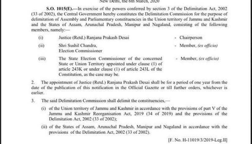 Delimitation Commission