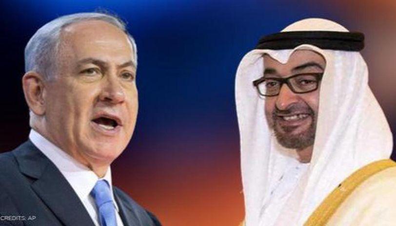 Israel and UAE take the next step in strengthening diplomatic ties