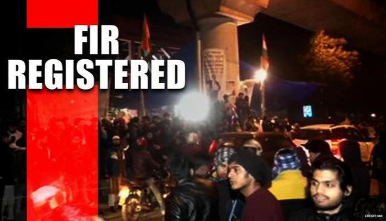 Unidentified miscreants open fire outside Jamia university, police register case class=