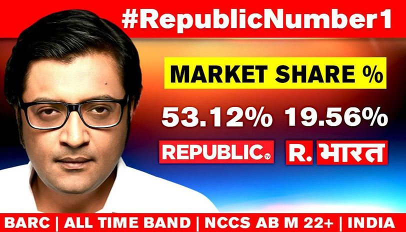 Republic Bharat Republic Tv Break News Tv Records Historic Viewership For Network Republic World