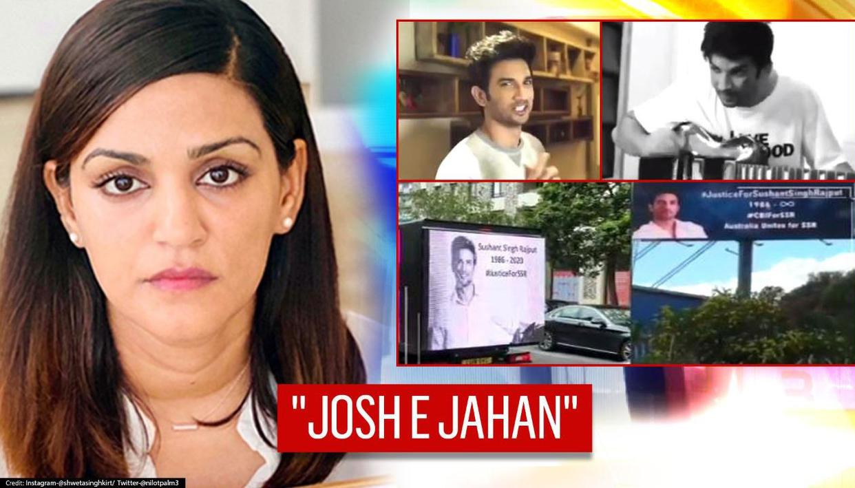 Sushant's Sister Shweta Makes Request
