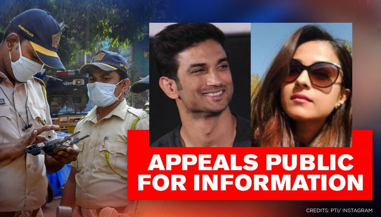 Mumbai police urges public to share information on Disha Salian's death after SC deadline - Republic World