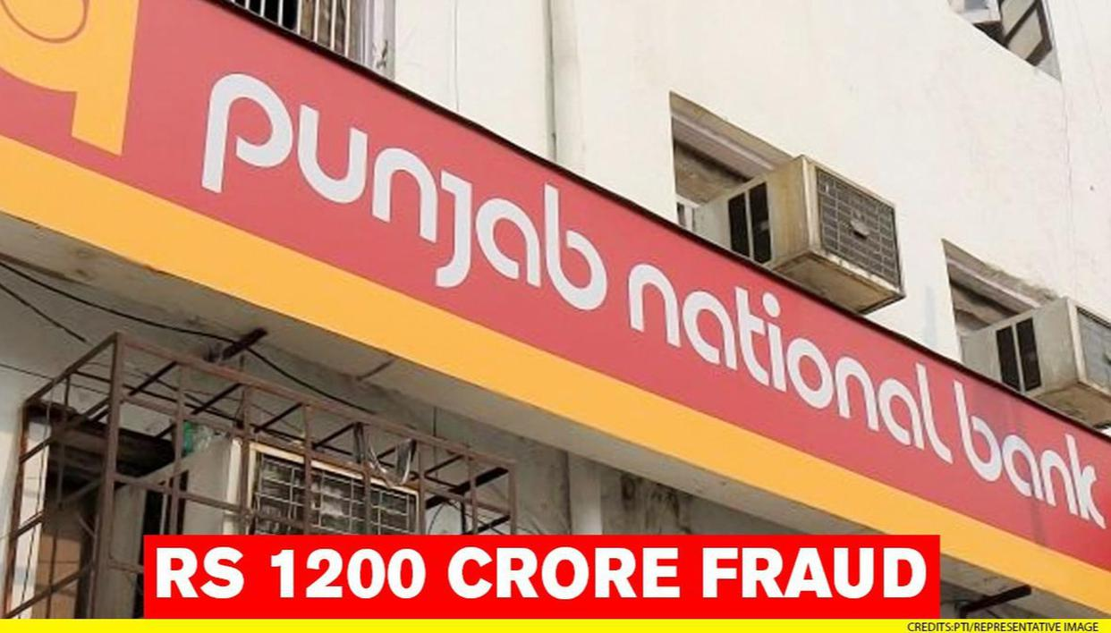 Pnb Detects 1200 Crore Borrowal Fraud By Ahmedabad Based Company Reports To Rbi
