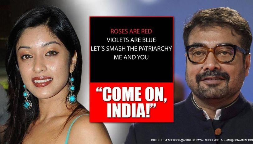 Payal Ghosh slams 'politics' over allegations on Anurag Kashyap, highlights Rhea support
