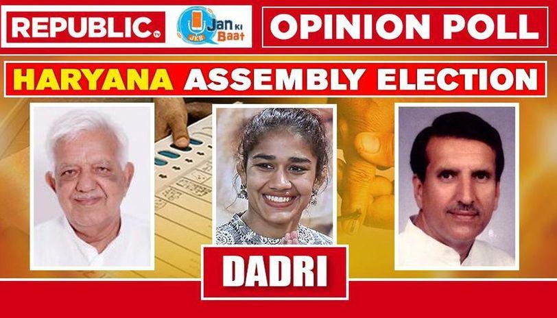 Haryana assembly elections