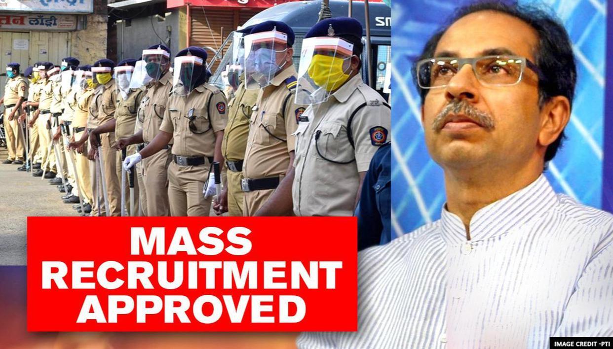 Maharashtra govt approves recruitment of 12,538 police officials amid Maratha protests - Republic World